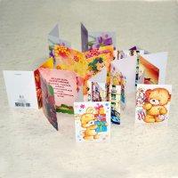Мини открытка (записка)